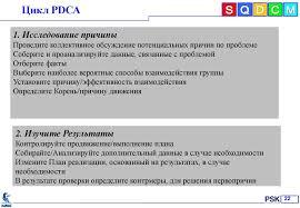 Отчет по практике Особенности работы воспитателя в Философия  Отчет по практике Юридическая работа на предприятии