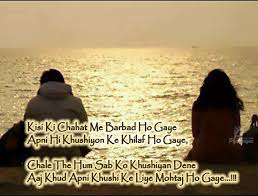Love Quotes For Him With Images Free Download In Hindi With Hindi