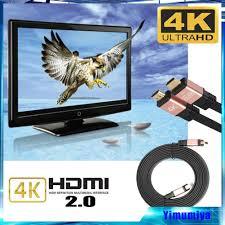 Cáp kết nối HDMI Ultra HDMI V2.0 HDTV LED LCD PS4 2160P 4K Bluray 18gbps,  Giá tháng 11/2020