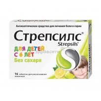 Амилметакрезол+Дихлорбензиловый спирт - аналоги и ...