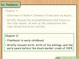 how to write a biography examples wikihow image titled write a biography step 9