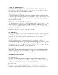 Best Resume Intro Pigh Fo Example Objective Overview Samples Of In