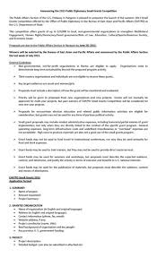 Download Free Public Relations Manager Cover Letter Sample Job And