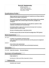 Brilliant Ideas Of Profile In Resume Example Spectacular Resume