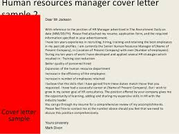 Resume Cover Letter Hr Manager Ideas Of Cover Letter Examples Human