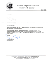 Awesome Acknowledgement Business Letter Sample Mailing Format