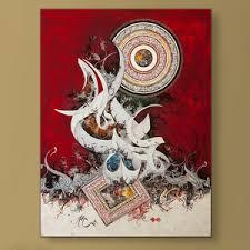 islamic canvas wall art by bin qulander surah fateha ayatal kursi
