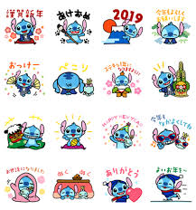 Stitch New Year's Omikuji Stickers | Sticker for LINE & WhatsApp ...