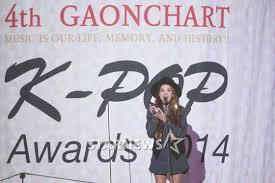 Press Photos 150128 Gorgeous Dara At 4th Gaon Chart K Pop