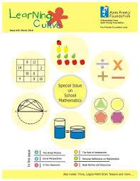 school mathematics azim premji foundation