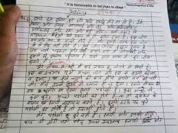 kids essay essay on a a very cold day in winter for kids essay for  holi essay for kids in hindi diwali festival essay diwali festival essay for kids happy holi