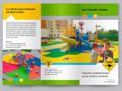 Буклет дизайн портфолио