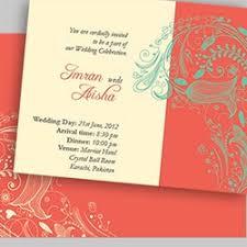 Wedding Card Design Wedding Invitation Design Custom Designer Wedding Invitations