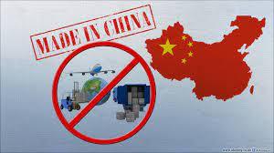 نستطيع أن نوجع الصين