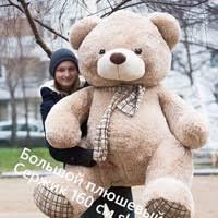 Большие медведи, <b>плюшевые мишки</b> тедди игрушки | ВКонтакте