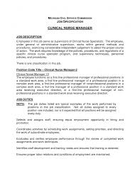 Administrative Assistant Sample Job Description Administrative pertaining  to Administrative Assistant Job Description For Resume Template