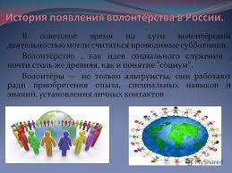 Презентация на тему Муниципальное бюджетное общеобразовательное  8 В советское