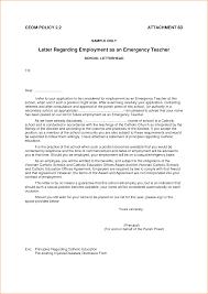 application letter for employment as a teacher basic job sample letter regarding employment as an emergency teacher application