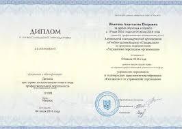 системы управления персоналом диплом Проектирование системы управления организацией
