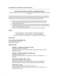 Supervisor Resume Sample Free Special Education Resume Examples Sample Education Resumes Free And