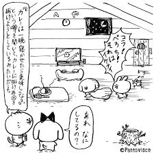 謎のクリエイターパントビスコとは何者 Numero Tokyo