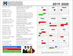 School Calendar 2015 16 Printable Hcboe Calendars School Calendars Houston County Schools