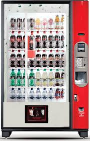 How Much To Hire A Vending Machine Enchanting Cork Vending Machine Hire Maintenance Sales Cork Vending Solutions