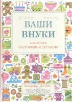 Издательство Альпина нон-фикшн | Купить книги в интернет ...