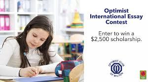 Optimist Essay Contest 2019 Essay Contest Optimist Club Of Milton
