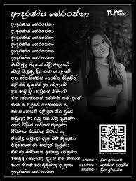 Download asha dahasak mp3 download, lagu asha dahasak (ආශා දහසක්) band version select the song you want to download, if you don't find a song, please search only for artist or song title. Asha Dahasak Asha Dahasak Podi Banda Lyrics Asha Dahasak Podi Bada Click Start And Download The File From Converted Video Asha Dahasak To Your Phone Or Computer Once The Conversion Process
