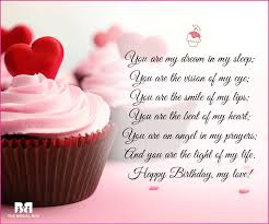 Happy Birthday Love Quotes Impressive Happy Birthday Love Quotes Adorable Happybirthdaylovesms48 7480×48