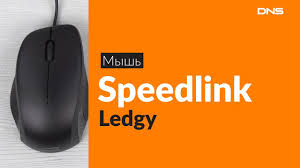 Распаковка <b>мыши Speedlink</b> Ledgy / Unboxing <b>Speedlink</b> Ledgy ...