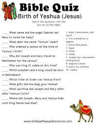 Best 25+ Children bible lessons ideas on Pinterest | Sunday school ...
