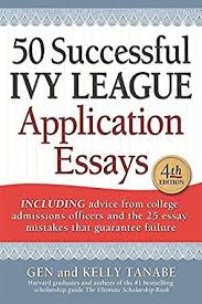 com successful ivy league application essays ebook gen  digital list price 11 99