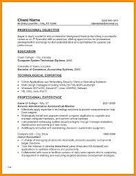 Accounts Payable Resume Summary Accounts Receivable Resume Template Accounts Receivable Resume