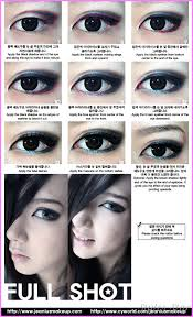 korean eyes makeup posted on sunday october 19th 2016 at 8 20 pm