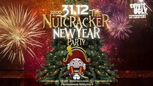 The Nutcracker <b>New Year Party</b> | Большая Дмитровка, Москва ...