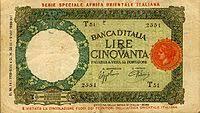 Resultado de imagen para lira italiana
