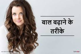 which vitamin is good for hair growth