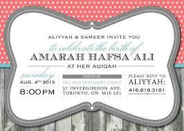 Aqiqah Invitation Card Wordings Interiorhalloweenco