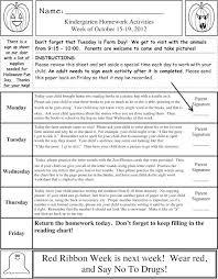 Homework Chart For Parents Kindergarten Homework The Easy Way