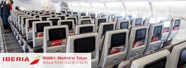 Review Iberia A330 200 Economy Class From Madrid To Tokyo