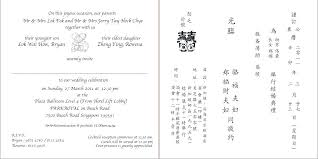 Wedding Invite Word Template And Invitation Wording Invitations