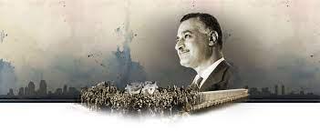 الرئيس جمال عبد الناصر، الصفحة الرئيسية