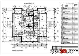 ти этажный жилой дом Чертежи и d модели d d ru 9 ти этажный жилой дом