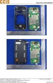unimax u673c. page 2 of u673c mobile phone teardown internal photos hd 271 s1 unimax communications u673c