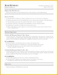 Sample Food Server Resumes Server Resume Objective Www Sailafrica Org