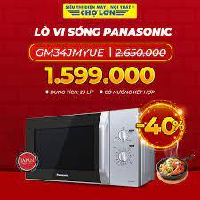 Siêu Thị Điện Máy - Nội Thất Chợ Lớn - 🔹 Lò vi sóng Panasonic NN-GM34JM  giảm 40% Giá còn: 1.599.000 (Giá chưa giảm: ̶2̶̶.̶̶6̶̶5̶̶0̶̶.̶̶0̶̶0̶̶0̶) -  Dung tích: 23 lít - Có