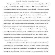 msbragland r ticism essay  sample intro3 jpg