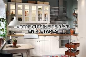Ikea Cuisines Une Cuisine Non Votre Cuisine Guide Dinstallation